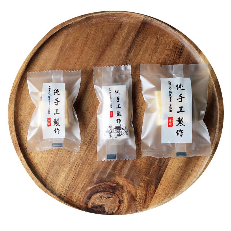 纯手工制作加厚磨砂机封袋奶枣自封包装雪花酥蛋黄酥牛轧饼饼干袋