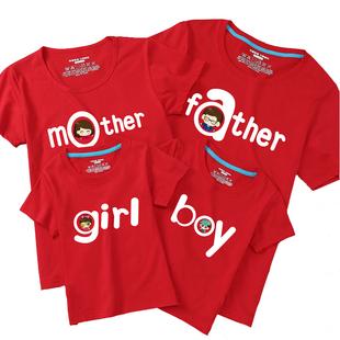 2020網紅款親子裝春夏裝全家母子裝一家四口沙灘母女洋氣短袖T恤
