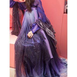 漢服女中國風古裝齊腰齊胸襦裙親子北極星飄逸古風星空裙超仙夏裝