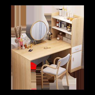 梳妝枱卧室現代簡約收納櫃一體拐角電腦書桌化妝桌網紅ins風北歐