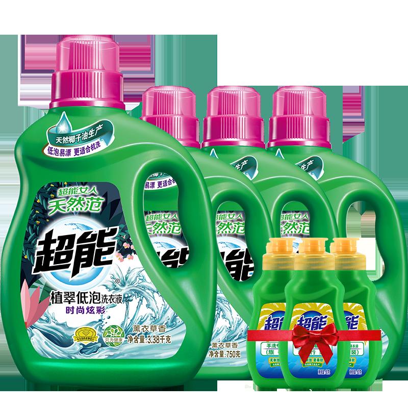 超能时尚炫彩洗衣液家庭量贩促销组合整箱瓶装旗舰店正品包邮