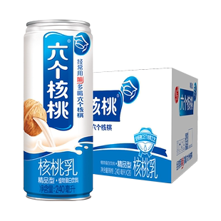 [six walnuts] walnut milk beverage 240ml*20 cans