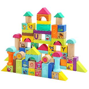 特宝儿儿童桶装木质益智玩具