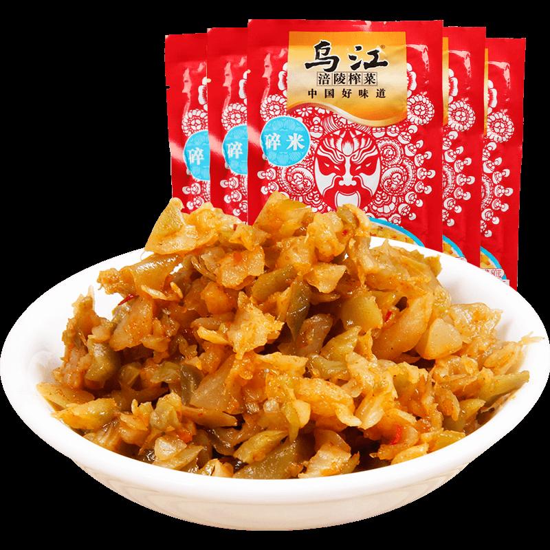 重庆特产涪陵乌江碎米微辣开味榨菜