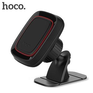 车载手机架磁吸式仪表台多功能粘贴式