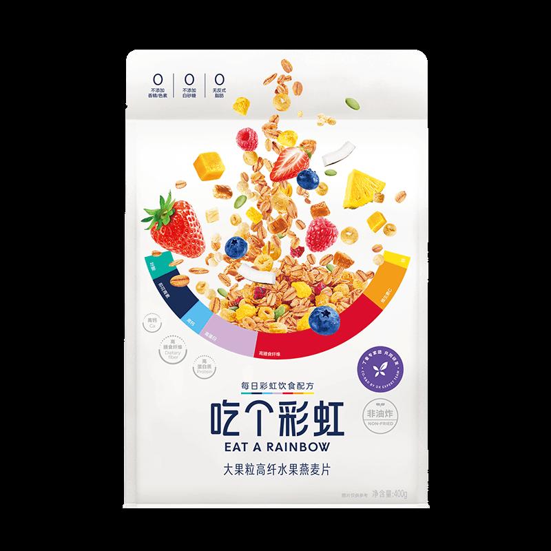 吃个彩虹麦片丁香医生水果粒燕麦片