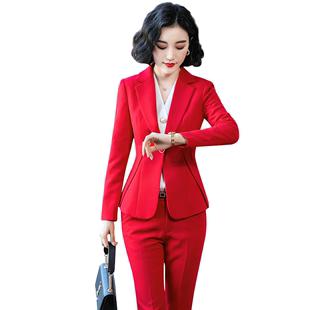 紅色西裝套裝女秋冬總裁氣質女神範西服時尚主持人上班高端職業裝