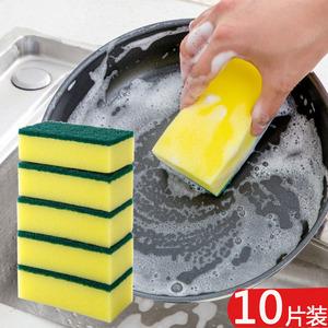 小东西用具洗锅小工具手套日用品加厚碗家务刷家居清洁居家