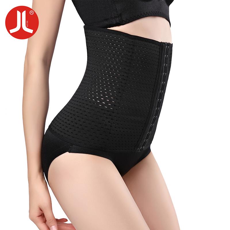【买一送一】积仑收腹腰带瘦身神器塑身衣