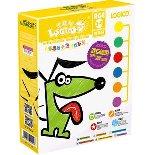 邏輯狗思維訓練全套第一階段2歲3歲幼兒園網絡家庭教材版早教玩具