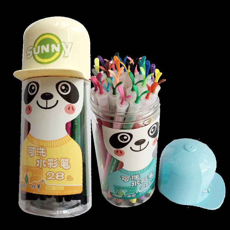 小树苗水彩笔 一定用肥皂搓洗 一枝笔28色树芽笔 儿童画笔 幼儿园美术画笔 小学生一年级 手抄报彩笔