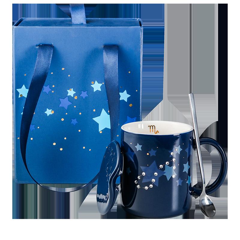 星座陶瓷马克杯子带盖勺家用咖啡早餐水杯办公室创意个性潮流情侣