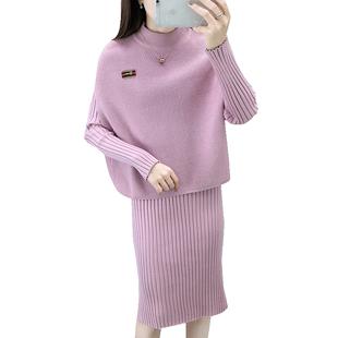 毛衣套裝裙女士春秋裝2020新款網紅小個子連衣裙洋氣兩件套女秋季