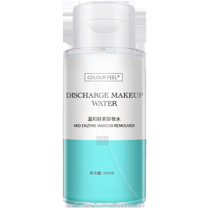 按压瓶深层清洁温和酵素卸妆水