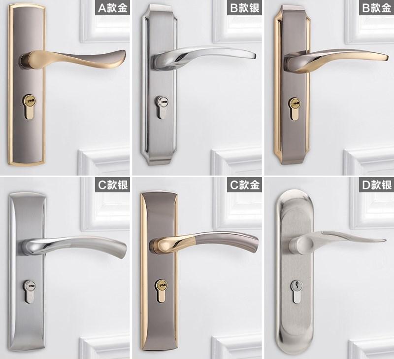 更换拉门执手锁书房嵌入耐用房屋卫浴浴室房间内门手推建材推拉锁