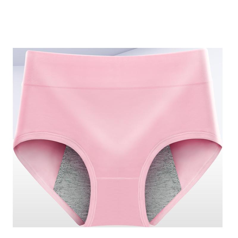 女士生理内裤纯棉中腰防漏暖宫透气卫生裤