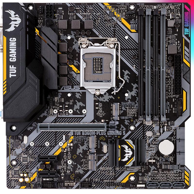 华硕(ASUS)TUF B360M-PLUS GAMING S 游戏主板(LGA 1151)