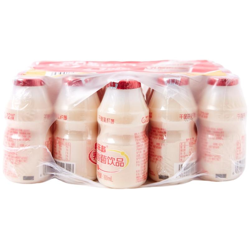 优乐多乳酸菌饮品儿童早餐原味酸奶饮料益生菌牛奶整箱100ml×20