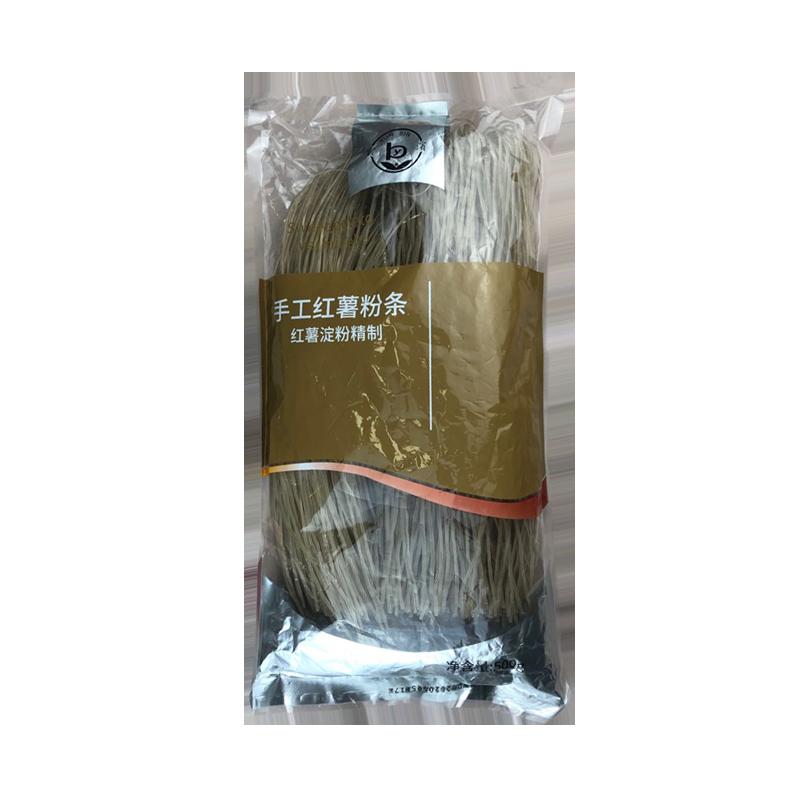 农家手工红薯粉条酸辣粉2斤