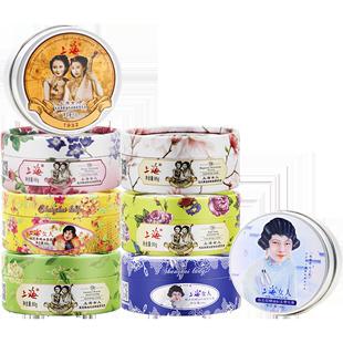 上海女人雪花膏補水滋潤面霜護手霜老牌經典國貨護膚品官方店正品
