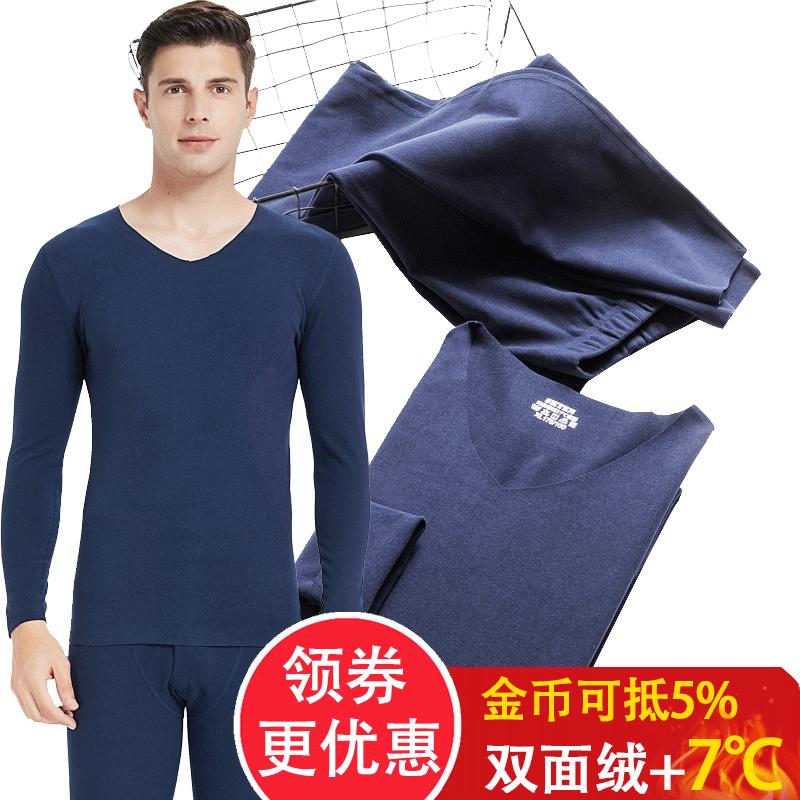 无痕保暖内衣男士薄款加绒德自发热套装