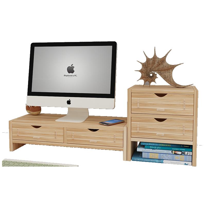 办公室显示屏台式电脑显示器增高架护颈桌面收纳置物架底座支架子
