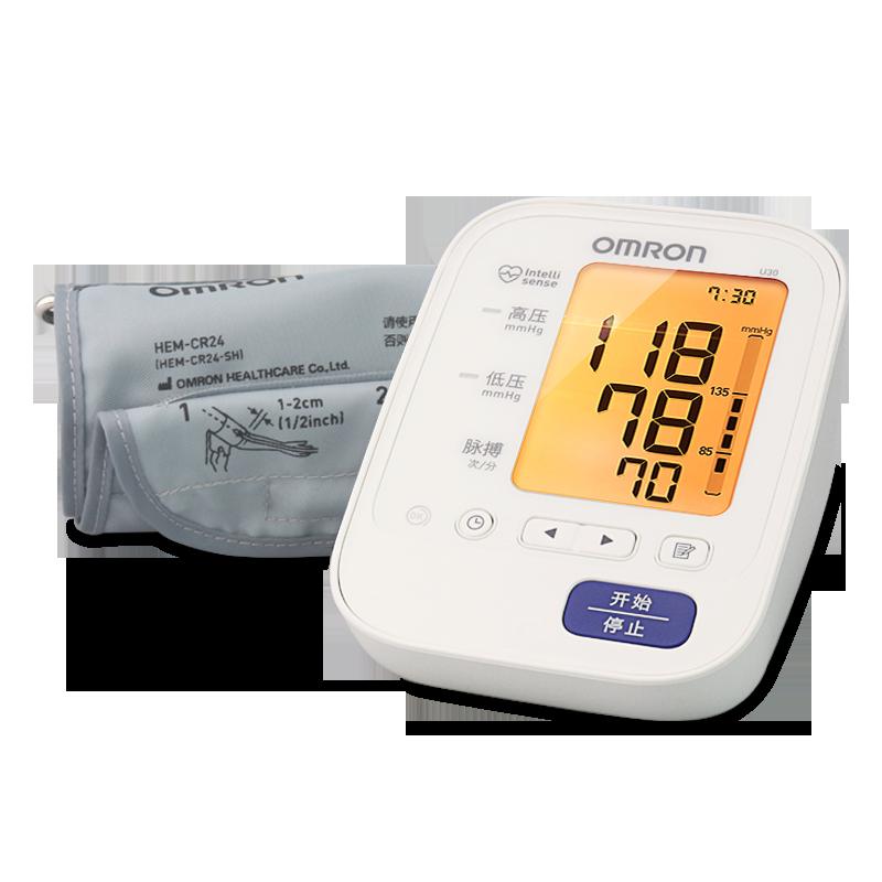 omron血压测量仪家用量电子血压计用后一周告诉大家实情感受