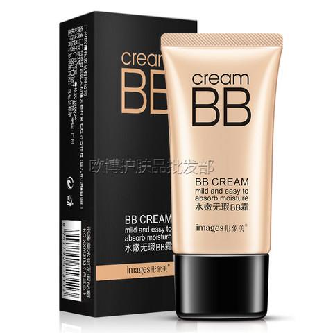 正品BB霜裸妆遮瑕强保湿控油隔离粉底液彩妆cc学生化妆品厂家批發