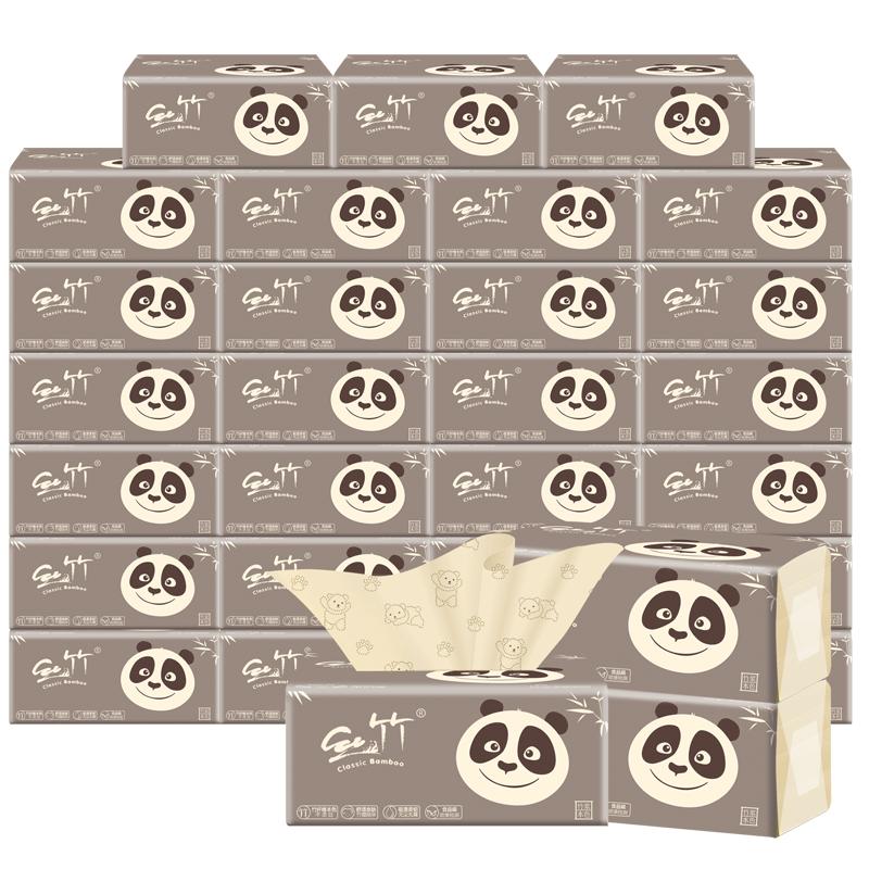 本色抽纸批发整箱30包家庭装婴儿卫生纸巾家用餐巾纸面巾纸实惠装