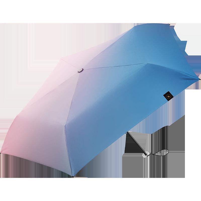 蕉下双色渐变铅笔伞迷你轻巧晴雨两用太阳伞雨伞遮阳伞女单层三折
