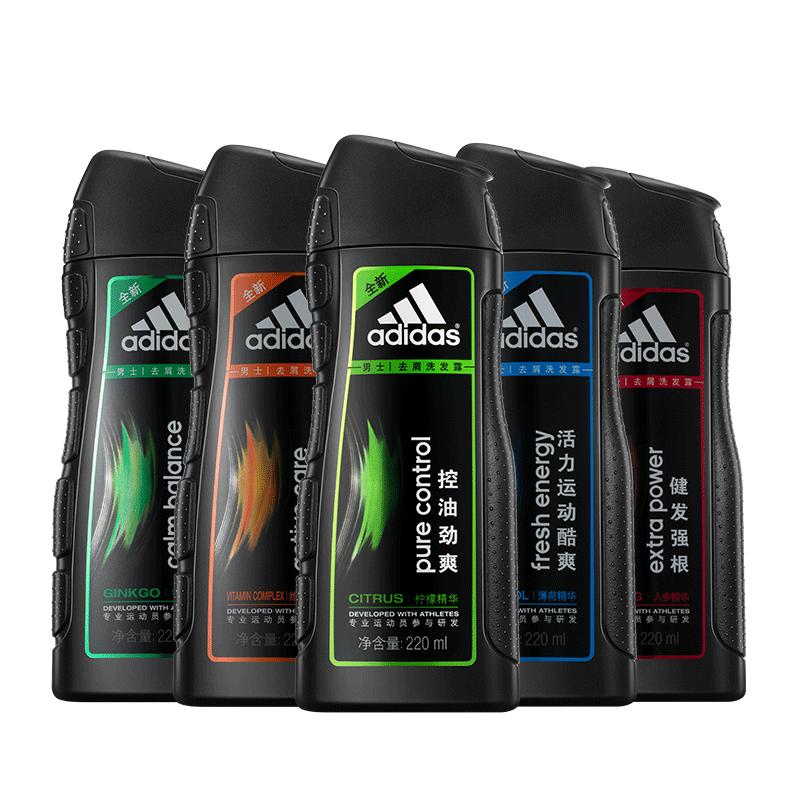 adidas阿迪达斯洗发水男士清爽去屑止痒控油香味持久留香洗头膏