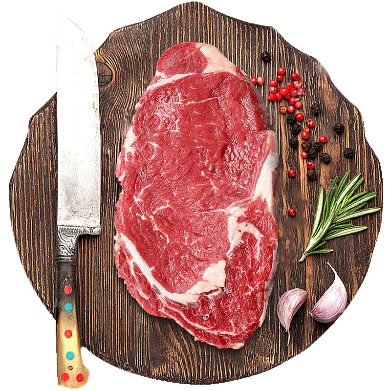 绝世澳洲原肉整切牛排10片