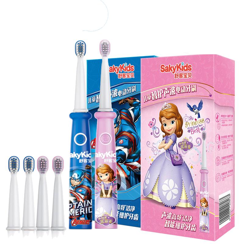 舒客舒克儿童电动牙刷充电3-6-10岁软毛非U形防水便携声波电动b32