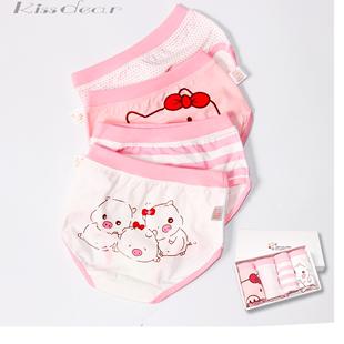 4条女宝宝内裤1-3岁小女孩短裤内女童四角平裤纯棉三角婴儿面包裤