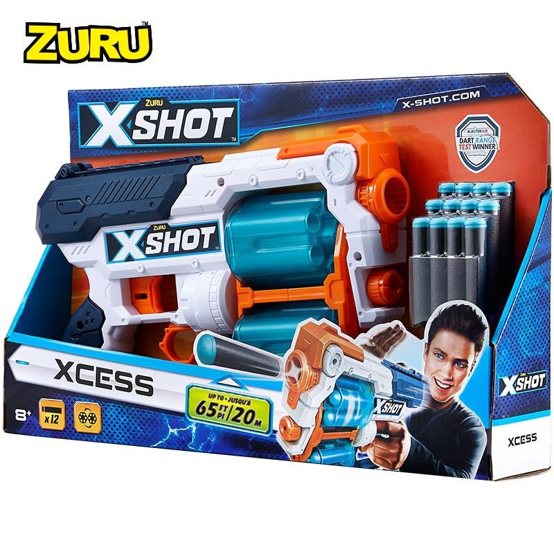 。ZURU xshot 软弹枪非凡狂暴转轮发射器儿童软弹枪玩具生日礼物