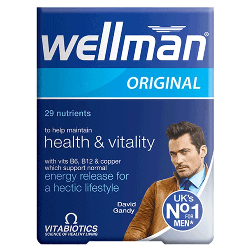 wellman男士复合维生素VBVC综合氨基酸叶酸辅酶Q10锌铁多种矿物质
