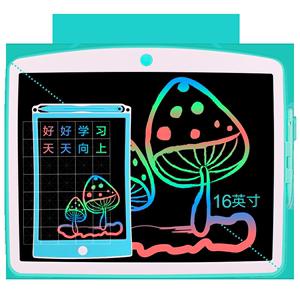 喜之宝液晶儿童画板家用涂鸦手写板
