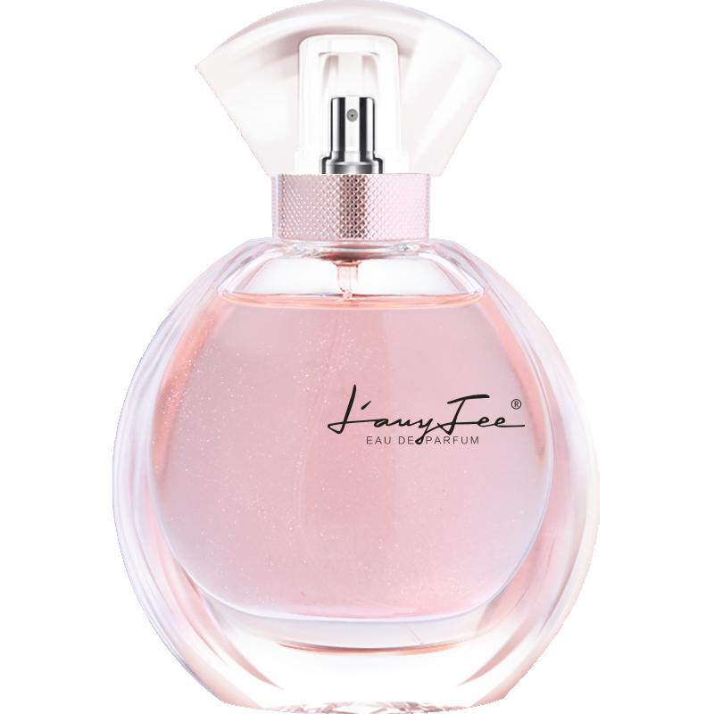法国亚菲儿唯爱女士香水网红款流沙金持久淡香学生清新自然可定制