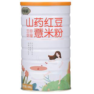 山药红豆祛湿代餐粥去湿气粉薏米粉
