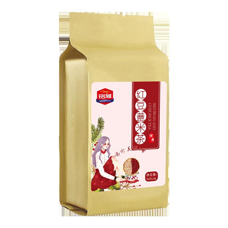 红豆薏米芡实茶薏仁苦荞大麦茶150g