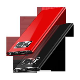 20000毫安充電寶大容量移動電源華為oppo蘋果小米vivo手機通用迷你小巧超薄閃充女快充專用便攜正品原裝無線X