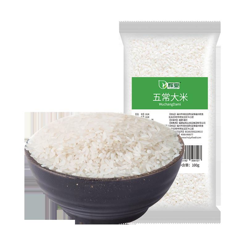 辉业五常大米100g2018年新米天猫超市非珍珠米粳米东北稻花香大米