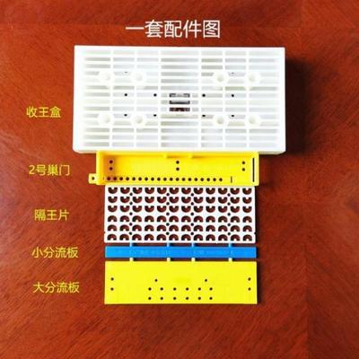 分蜂神器 中蜂多功能无人值守自动分蜂收蜂器中蜂囚王笼专用蜜蜂