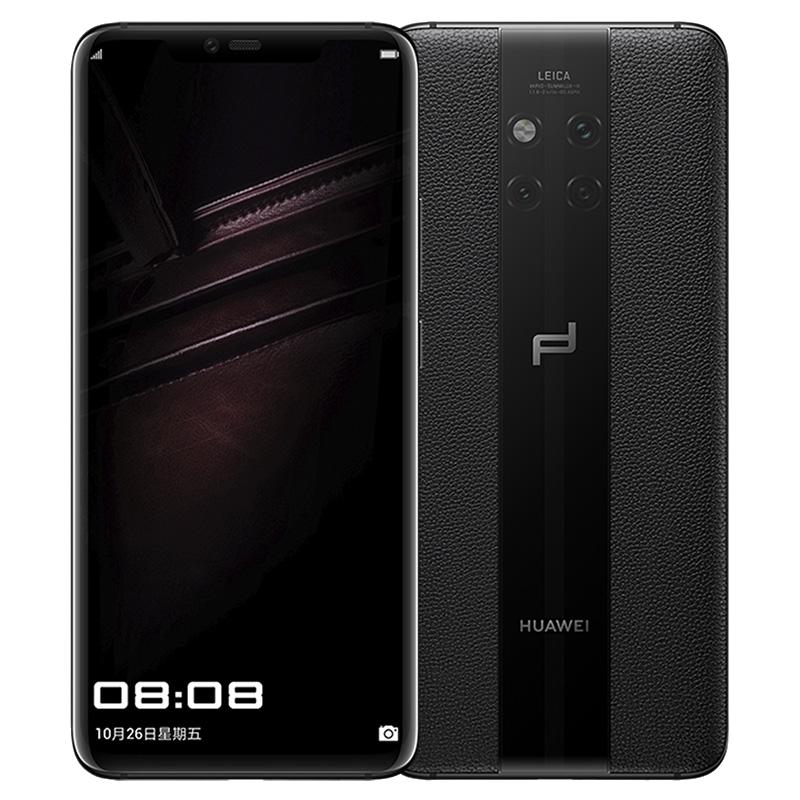 【直降1000再送禮】HUAWEI/華為 Mate 20 RS 保時捷設計正品智能手機Mate 20X/P30 Pro/nova 5i/榮耀9X/nova4