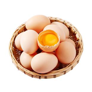 土鸡蛋农家散养新鲜柴鸡蛋40枚