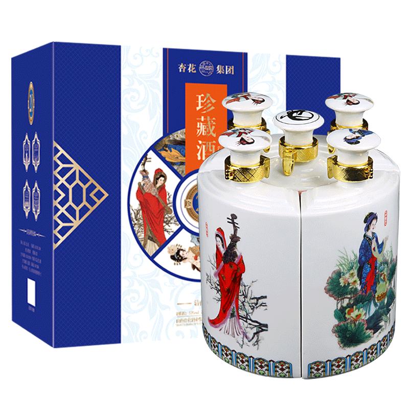 山西杏花酒业集团四大美女53度清香型白酒300mL5瓶装珍藏礼盒酒