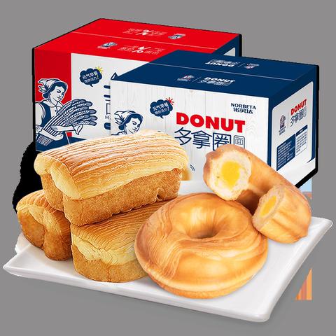 诺贝达烘焙手撕面包营养早餐休闲零食小吃休闲食品夹心软面包整箱