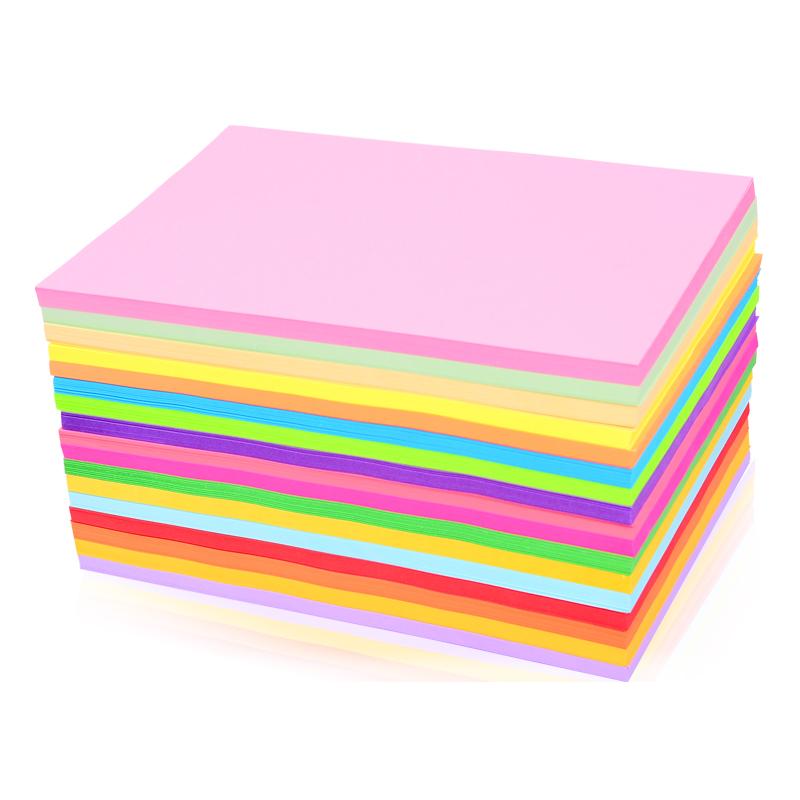 A4彩纸儿童幼儿园手工彩色a4纸A4彩色打印纸80克70g粉色大红混色蓝色黄色混合装彩色复印纸500张红色a4纸
