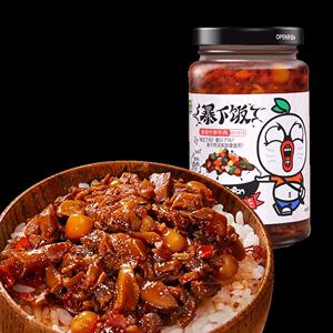 吉香居暴下饭香菇竹笋牛肉酱拌面酱
