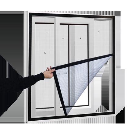 定做家用防蚊纱窗网自装自粘窗纱网